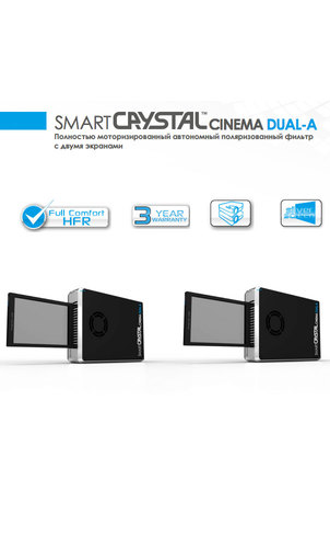 VOLFONI Smart Cinema DUAL-A